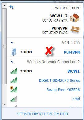 Jak otworzyć konto PureVPN
