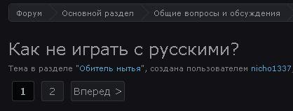 Игровой VPN: когда надоело играть с русскими