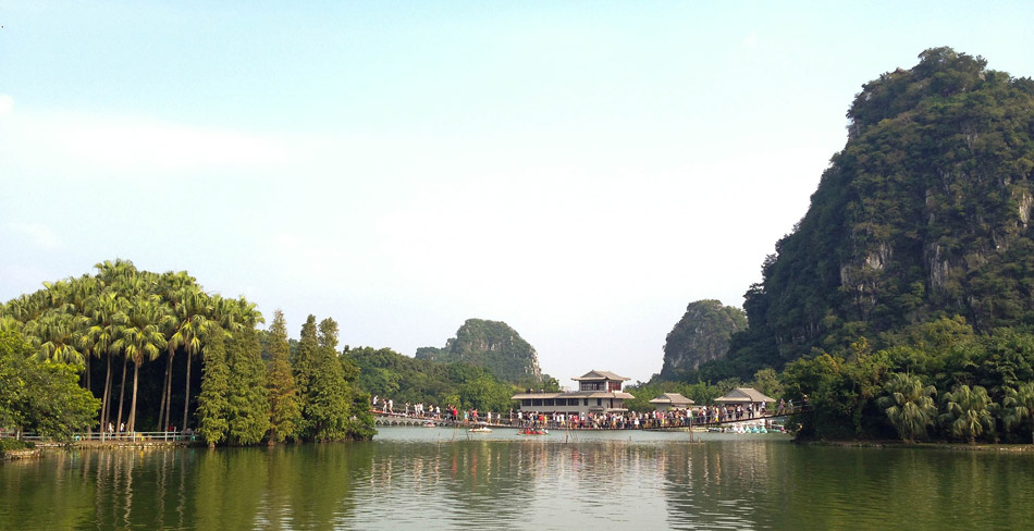 Taman Tujuh Bintang