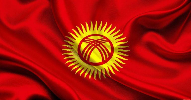 Krygyzstan Flag