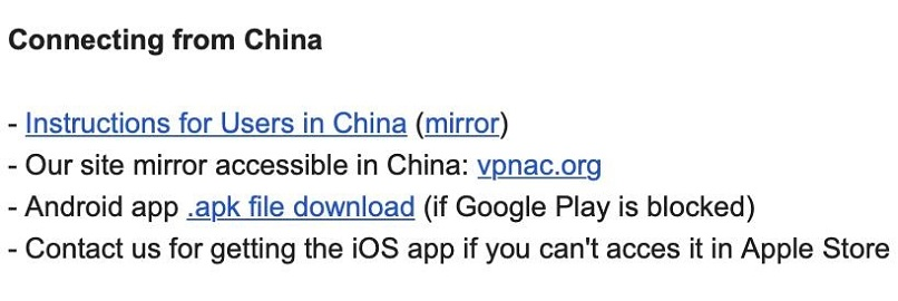 A screenshot of an email from VPN.ac regarding China