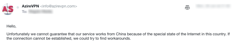A screenshot of customer support confirming AzireVPN may not work in China.