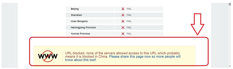 A screenshot showing that China blocks VPN Shield's servers.
