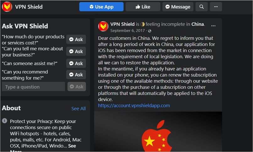 A screenshot of VPN Shield saying it removed its apps from Chinese marketplaces.