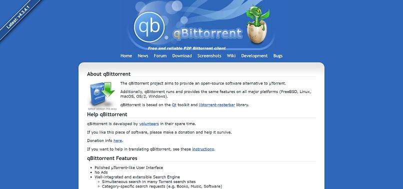 qBittorrent homepage screenshot