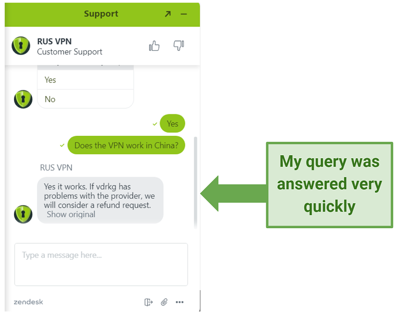 Screenshot showing RusVPN's helpful live chat explaining it will work in China