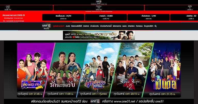 Thai Tv I Sverige