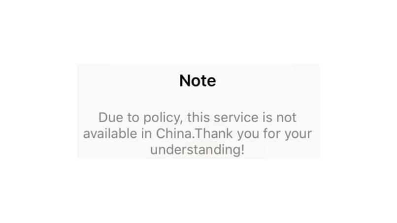 A screenshot of Turbo VPN's policy about working in China